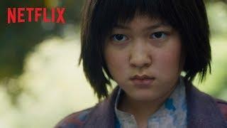 少女と巨大動物の、固い絆と友情の物語『オクジャ/okja』LOVE編30秒