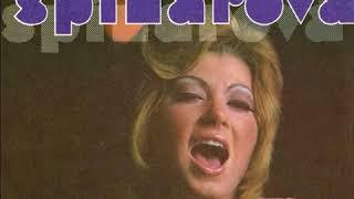 Věra Špinarová - Music-box (1969)