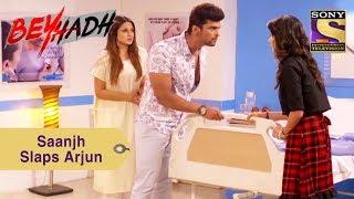 Your Favorite Character   Saanjh Slaps Arjun   Beyhadh