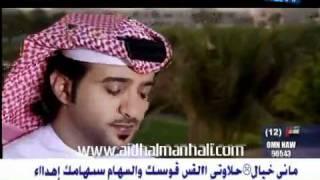 اغاني حصرية عيضة المنهالي القوس قوسك مع الشاعر علي بن سالم الكعبي تحميل MP3