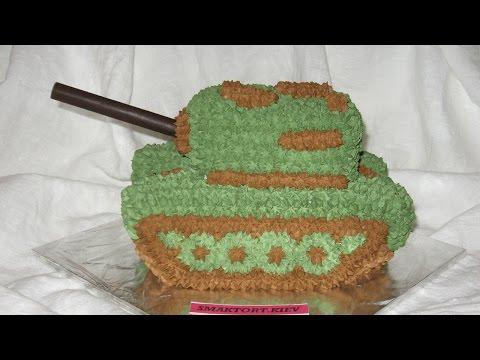 Как украсить торт в виде танка