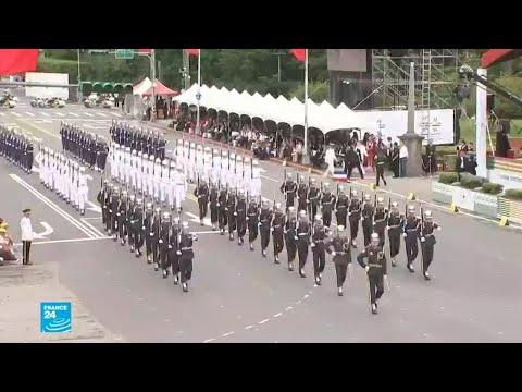 العرب اليوم - شاهد:تايوان تُجري عروضًا عسكرية