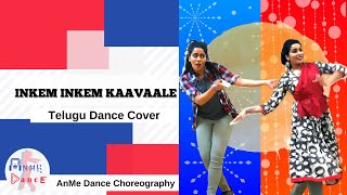 INKEM INKEM | DANCE COVER | EAST Meets WEST | AnMe choreography