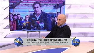 Вечер на Думской. Константин Цховребашвили 09.11.2016