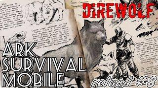 Ark Survival Mobile #22 полное прохождение игры часть 8