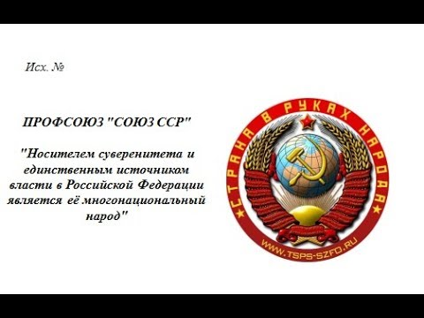 Массовая жалоба для Виталия Бондаренко