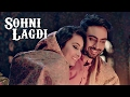 SOHNI LAGDI: Nishawn Bhullar Latest Punjabi Song 2017 | T-Series Apnapunjab