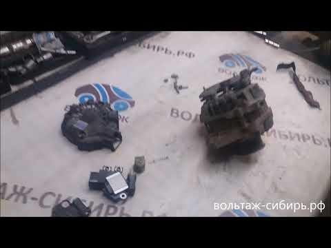 Видео ремонт генератора Киа Серато