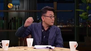 《锵锵三人行》20170215 李玫瑾:杀妻的男人在外表现定是怂人(马未都 李玫瑾)