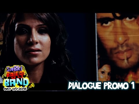 Sabki Bajegi Band | Dialogue Promo 1 | The Other Woman