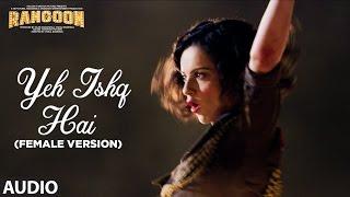 Yeh Ishq Hai (Female Version) Full Audio | Rangoon | Saif Ali Khan, Kangana Ranaut, Shahid Kapoor