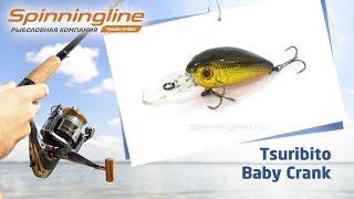 Воблеры tsuribito baby crank 35 ssr