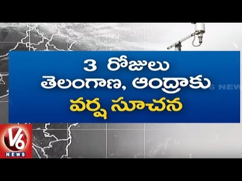 Weather Report: Rains To Hit Telugu States For Next Three Days | V6 News