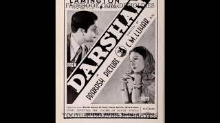 Darshan 1941: Jin nainan nain samaaye un nainan neend na