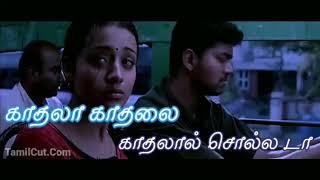 tamil new whatsapp status video download