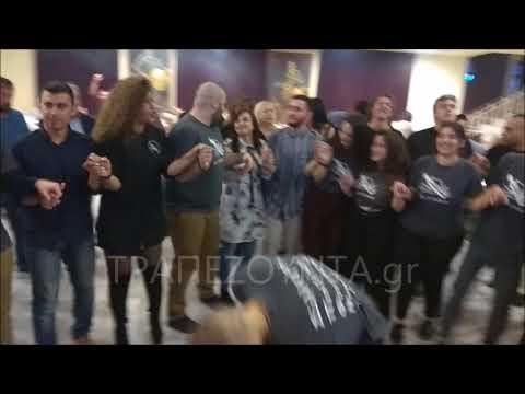 Άψιμον τουλουμί στο ποντιακό γλέντι των Ποντίων φοιτητών της Αττικής