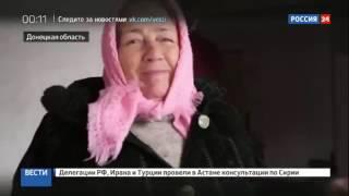 Донбасс  украинские силовики не меньше тысячи раз открывали огонь по мирным поселкам - 24.01.17