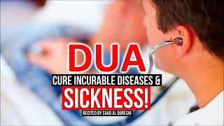dua for incurable disease - Free video search site - Findclip Net