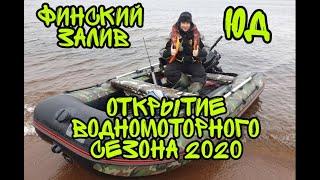 Осенняя рыбалка на финском заливе южная дамба 2020