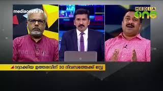 കറ വീഴ്ത്തിയോ കാരാട്ട് റസാഖ് ? | Karat Razak | Koduvally MLA | Special Edition