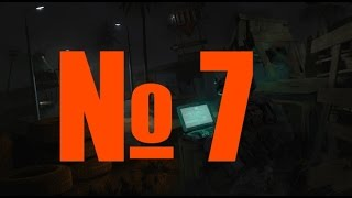 таинственный ноутбук №7