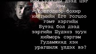 Ka feat Desant - Undesnii bayalag with lyrics.wmv
