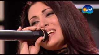 تحميل و مشاهدة Maya Nasry - Alby Daleily - Maksom Program / مايا ناصرى - قلبى دليلى - من برنامج مقسوم MP3