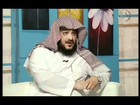 برنامج المستشار . التدخل الأسري د. غازي الشمري