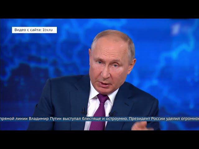 3 часа 42 минуты и 68 вопросов: о чём Владимира Путина спрашивали россияне на Прямой линии