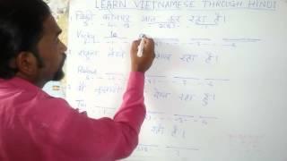 Learn VIETNAMESE  through HINDI.