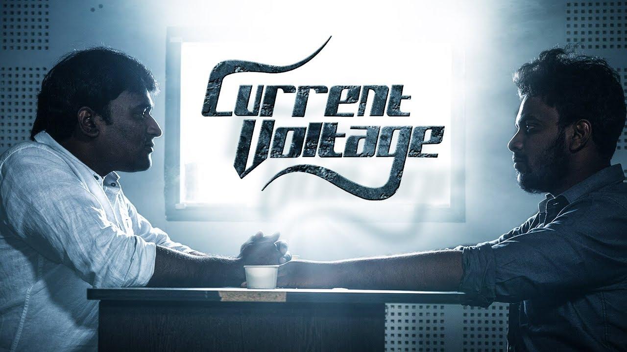 Current vs Voltage | Who is the killer? | Ft Vikram Vedha | LMES