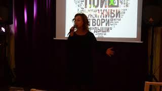 Мария Николаева. Педагог по вокалу. Концерт 05.10.2018