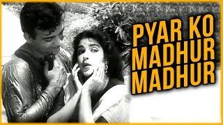 Pyar Ko Madhur Madhur | Phoolon Ki Sej | Vyjayanthimala | Manoj Kumar | Old Hindi Song