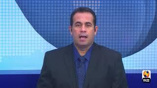 NTV News 07/12/2020
