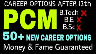 PCM Career Options After Class 12th || What to do After Class 12th PCM || by Sunil Adhikari || - Download this Video in MP3, M4A, WEBM, MP4, 3GP