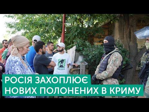 Нові рейди силовиків в Криму | Кориневич, Гемеджі | Тема дня