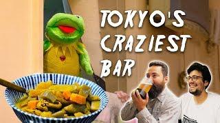 The CRAZIEST BAR in Tokyo! - KAGAYA (Frog is Stranger Than Fiction) | Shinbashi, Tokyo