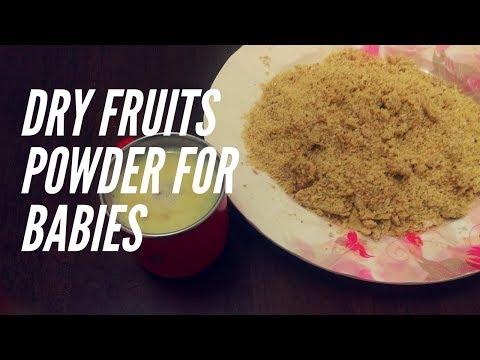Dry fruits powder for babies and toddlers | weight gain recipe |കുഞ്ഞുങ്ങളുടെ  തടി കൂടാനൊരു  പൊടി