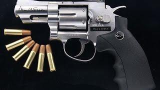 snub nose revolver bb gun - मुफ्त ऑनलाइन