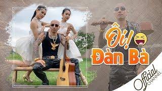 Ôi Đàn Bà - Phú Lê (Nhạc Mừng 8/3) | OFFICIAL MUSIC VIDEO