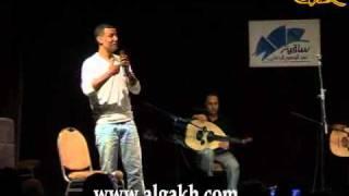 تحميل اغاني هشام الجخ - قصيدة سكرانة من حفل ساقية الصاوي 18 مارس 2010 MP3
