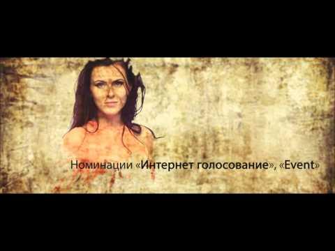 «АртСессия 2015: ГЕРОИ» пройдёт 20 октября в Великом Новгороде