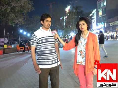 Watch & Win On Road 21 February 2020 | Kohenoor News Pakistan