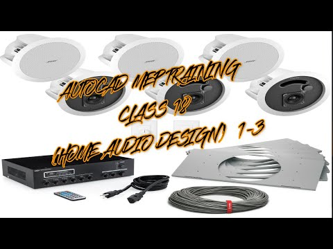 AUTOCAD MEP TRAINING 18 (HOME AUDIO DESIGN) 1-3 - YouTube