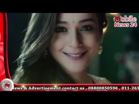 App MLA Amanatulla Khan Dwara Mahilaon ka shoshan, Ichhapyari nagin on sub tv .