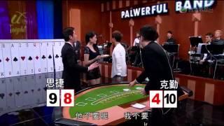 劉佩玥 今晚睇李 2015-5-17(幫李克勤按摩)
