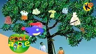 Grade 1 English | Different Garments | Epol Apple