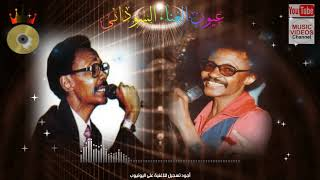 تحميل اغاني زيدان إبراهيم | مشاعر MP3
