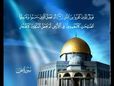 Sourate Saad<br>(Saad) - Cheik / Mohammad El Menshawe -