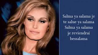 Salma Ya Salama - Dalida - (Lyrics)